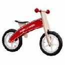 /#330 Beginner's Balancing Bike